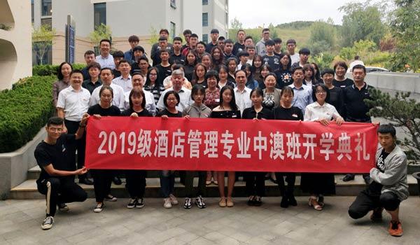 china-partnership